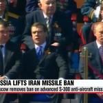 Strategic Diplomatic Relations Blog - Russia Iran