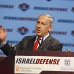 Israel Difence